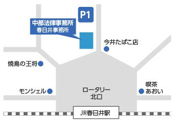 地図:春日井事務所 近隣駐車場