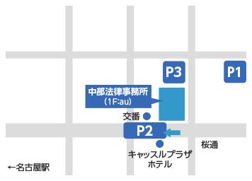 地図:名古屋事務所 近隣駐車場